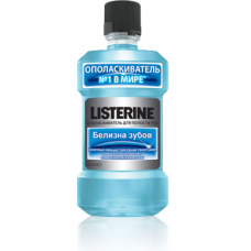 Ополаскиватель рта Listerine Отбеливающий 250 мл