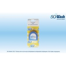 Межзубные ершики SoWash 8 шт