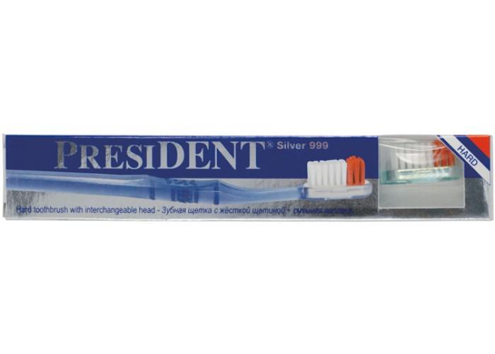 Зубная щетка President Серебро