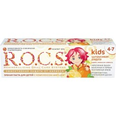 Детская зубная паста R.O.C.S. Kids Цитрусовая радуга от 4 до 7 лет 35 мл