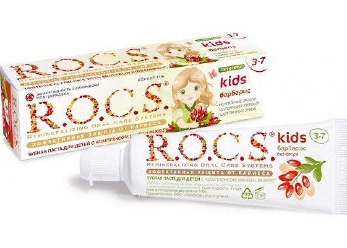 Детская зубная паста R.O.C.S. kids Барбарис без фтора от 3 до 7 лет 35 мл