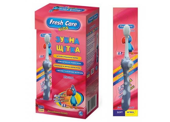 Детская зубная щетка Fresh care Жираф мягкая до 7 лет