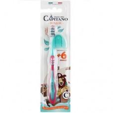 Детская зубная щетка Pasta del Capitano Junior красная от 6 лет