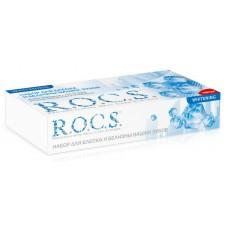 Набор R.O.C.S. РОКС Для блеска и белизны зубов