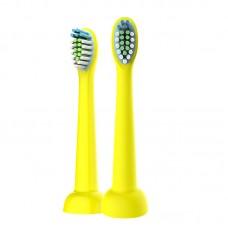 Насадки для электрической зубной щетки Lebond Heads Q2 Yellow 2 шт
