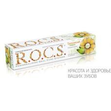 """Зубная паста R.O.C.S. """"Тропический ливень"""""""