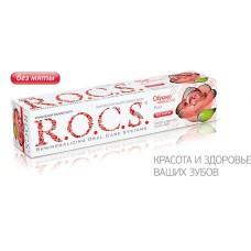 Зубная паста R.O.C.S. Облако нежности Роза 60 мл