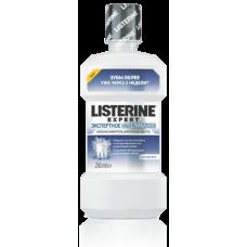 Ополаскиватель рта Listerine Экспертное отбеливание 250 мл