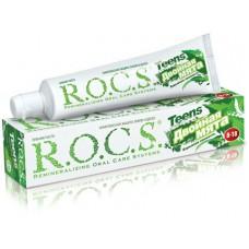 Зубная паста R.O.C.S. Teens Двойная мята 60 мл