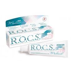 Гель реминерализующий R.O.C.S. Medical Minerals Fruit 35 мл