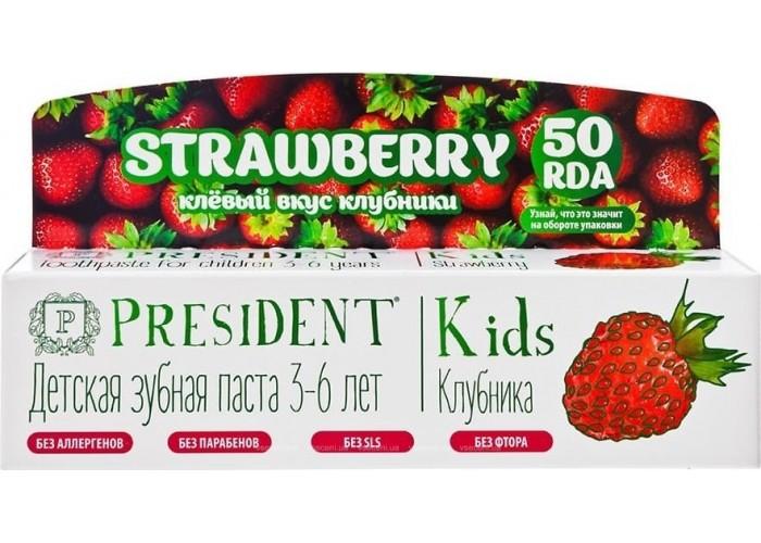 Детская зубная паста President Kids Клубника от 3 до 6 лет 50 мл