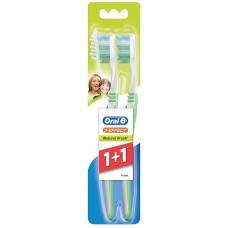 Зубная щетка Oral-B 3 Effect Натуральная свежесть средняя жесткость 1+1 шт