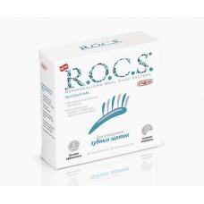Таблетки для очистки зубных щеток ROCS
