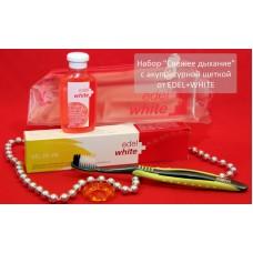 Набор Edel+White Свежее дыхание с акупрессурной зубной щеткой