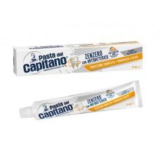 Зубная паста Pasta del Capitano Ginger Toothpaste 75 мл