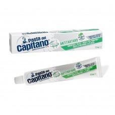 Зубная паста Pasta del Capitano Antitartar Toothpaste 75 мл