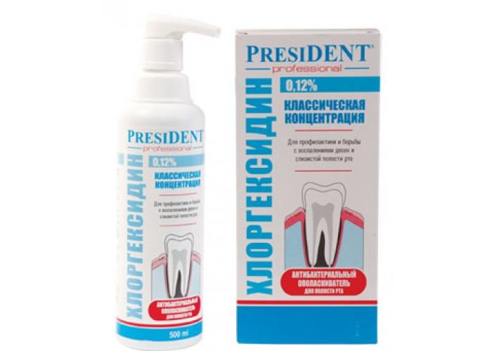 Ополаскиватель President Professional с хлоргекседином 0,12% 500 мл