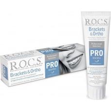 Зубная паста R.O.C.S. Pro Brackets & Ortho 100 мл