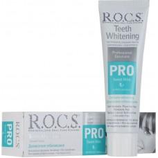 Отбеливающая зубная паста R.O.C.S. Pro Деликатное отбеливание Sweet Mint 135 мл