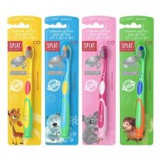 Зубная щетка Splat Junior для детей от 2 до 8 лет