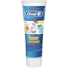 Детская зубная паста Oral-B Baby 0-2 года 75 мл