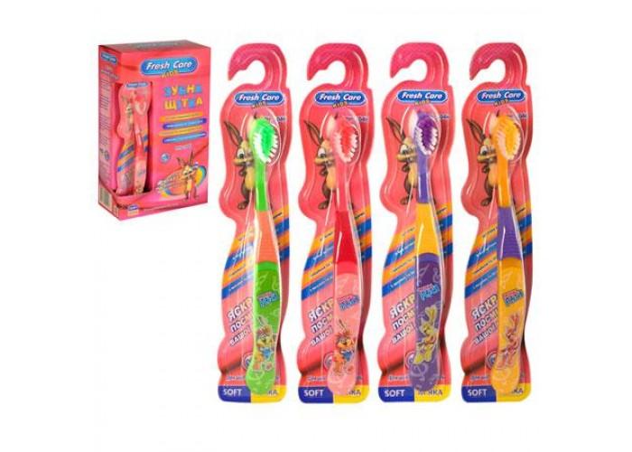 Детская зубная щетка Fresh Care до 9 лет