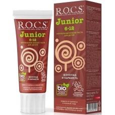 Детская зубная паста R.O.C.S. Junior шоколад и карамель от 6 до 12 лет 60 мл
