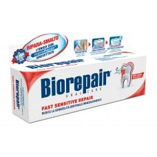 Зубная паста BioRepair Быстрое избавление чувствительности 75 мл