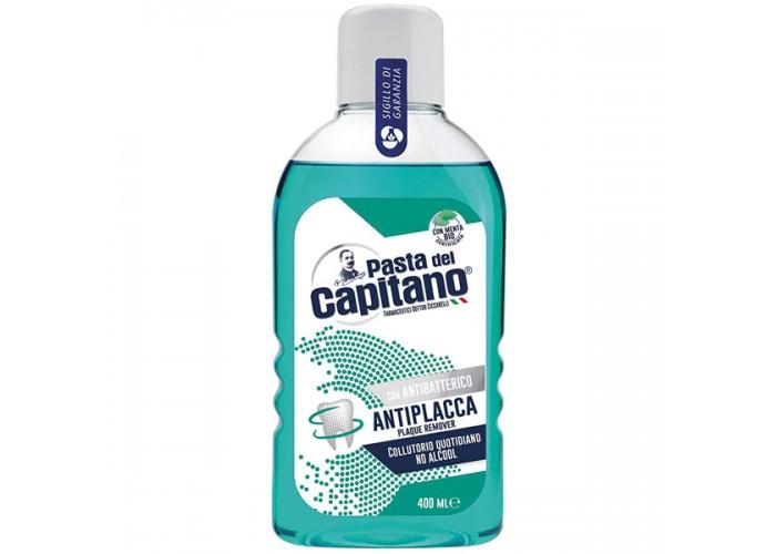 Ополаскиватель для полости рта Pasta del Capitano Plaque Remover Мята 400 мл