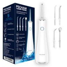 Ирригатор для полости рта Pecham Luxury Travel White 5 насадок