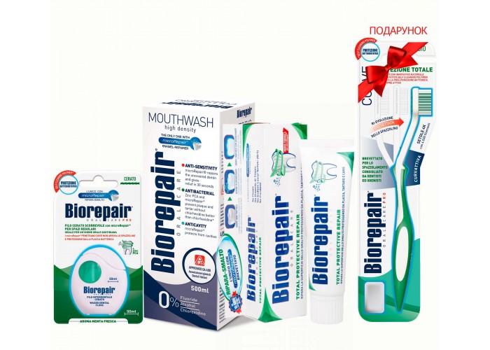 Biorepair Комплекс «Совершенный уход» + Подарок Зубная щетка
