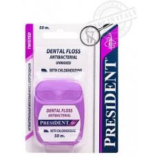 Зубная нить (флосс) President с хлоргексидином, 50 м